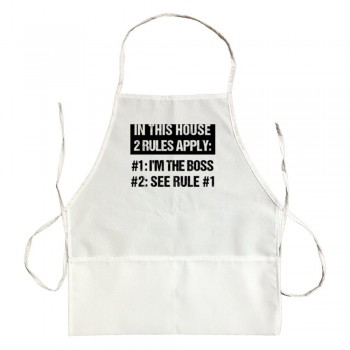 Apron In This House 2 Rules Apply: 1. I'M The Boss 2. See Rule #1