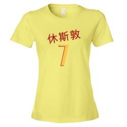 Womens Jeremy Lin Houston Rockets - Tee Shirt