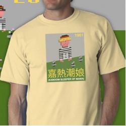 Kaboom Tee Shirt