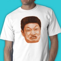 Impossibru! Tee Shirt