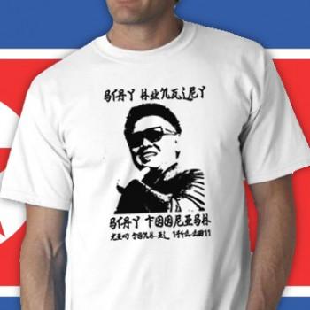 Kim Jong Il Tee Shirt