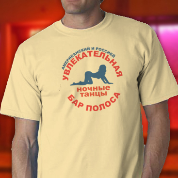 Russian Bar Tee Shirt